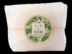 umu(ウム)シナの花石鹸